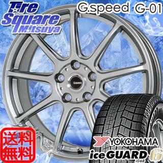軽量設計!G.speed