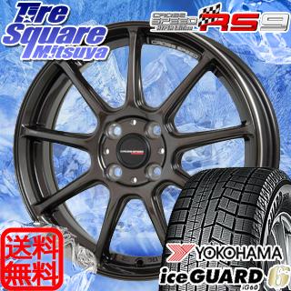YOKOHAMA ヨコハマ ice GUARD6 アイスガード ig60 205/45R17HotStuff クロススピード RS9 ハイパーエディション 軽量 ホイール 4本セット 17インチ 17 X 7 +47 4穴 100
