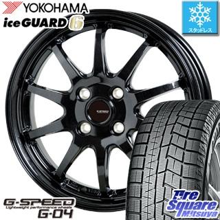 YOKOHAMA ヨコハマ ice GUARD6 アイスガード ig60 スタッドレス スタッドレスタイヤ 175/70R14 HotStuff G-SPEED G-04 ブラック ホイールセット 4本 14インチ 14 X 5.5 +38 4穴 100