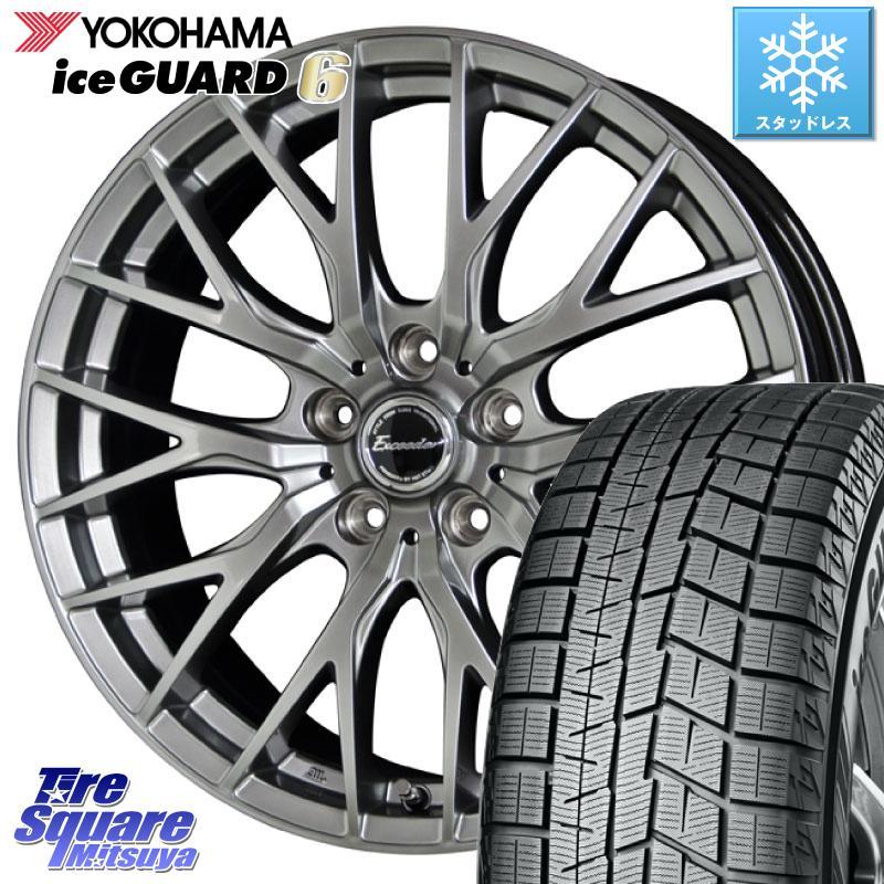 YOKOHAMA ice GUARD6 ig60 アイスガード ヨコハマ スタッドレスタイヤ スタッドレス 225/45R19 HotStuff エクシーダー E05 4本 ホイールセット 19インチ 19 X 8 +45 5穴 114.3
