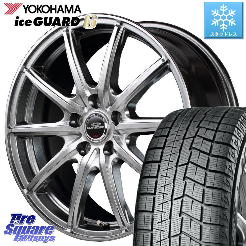 YOKOHAMA ice GUARD6 ig60 アイスガード ヨコハマ スタッドレスタイヤ スタッドレス 235/50R18 MANARAY SCHNEDER SG-2 ホイールセット 4本 18インチ 18 X 8.5 +35 5穴 114.3