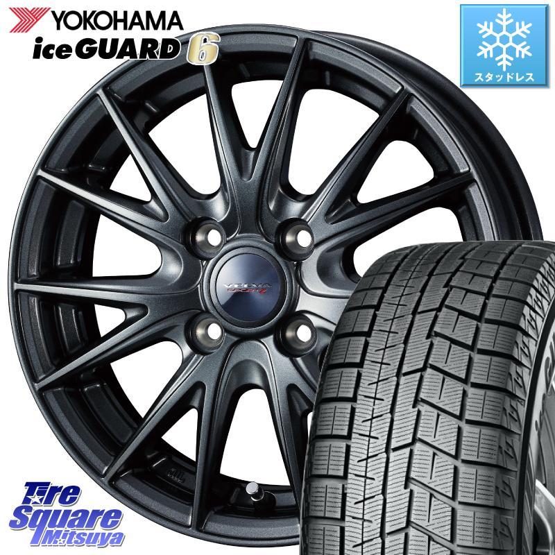 【5/10 Rカードで最大46倍】 YOKOHAMA iceGUARD6 ig60 アイスガード 軽自動車 ヨコハマ スタッドレスタイヤ 155/65R14 WEDS ウェッズ ヴェルヴァ スポルト2 ホイールセット 14インチ 14 X 4.5J +45 4穴 100