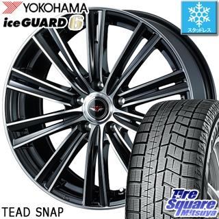 YOKOHAMA ヨコハマ ice GUARD6 アイスガード ig60 スタッドレス スタッドレスタイヤ 215/50R17 WEDS ウェッズ TEAD SNAP テッドスナップ ホイールセット 4本 17インチ 17 X 7 +53 5穴 114.3