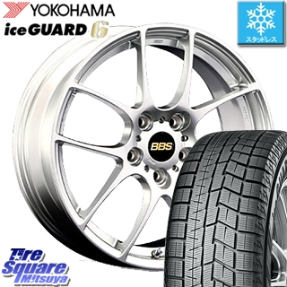 YOKOHAMA ice GUARD6 ig60 アイスガード ヨコハマ スタッドレスタイヤ スタッドレス 225/65R17 BBS RF 鍛造1ピース ホイールセット 4本 17インチ 17 X 7.5 +45 5穴 114.3