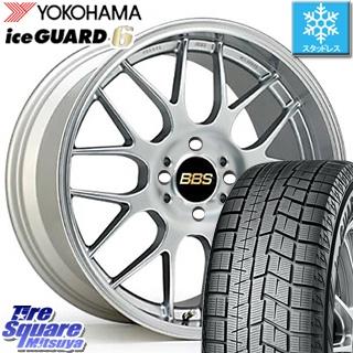 YOKOHAMA ice GUARD6 ig60 アイスガード ヨコハマ スタッドレスタイヤ スタッドレス 195/45R17 BBS RG-R 鍛造1ピース ホイールセット 4本 17インチ 17 X 7 +45 4穴 100