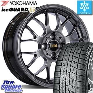 YOKOHAMA ice GUARD6 ig60 アイスガード ヨコハマ スタッドレスタイヤ スタッドレス 205/45R17 BBS RG-R 鍛造1ピース ホイールセット 4本 17インチ 17 X 7 +45 4穴 100