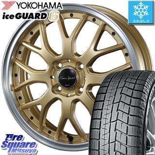 【6/10は最大P45倍】 ヴィッツ YOKOHAMA iceGUARD6 ig60 アイスガード ヨコハマ スタッドレスタイヤ 165/65R15 BLEST Eurosport Type815 ホイールセット 15インチ 15 X 5.5J +42 4穴 100