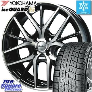 YOKOHAMA スタッドレスタイヤ ヨコハマ ice GUARD6 アイスガード ig60 スタッドレス 185/65R15 BLEST Eurosport MX Betelg ホイールセット 4本 15インチ 15 X 6 +52 4穴 100