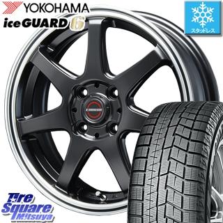 【6/10は最大P45倍】 デミオ アクア YOKOHAMA iceGUARD6 ig60 アイスガード ヨコハマ スタッドレスタイヤ 185/60R16 BLEST EUROMAGIC Type S-07 ホイールセット 16インチ 16 X 6.0J +40 4穴 100