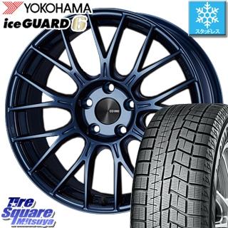 YOKOHAMA ice GUARD6 ig60 アイスガード ヨコハマ スタッドレスタイヤ スタッドレス 215/60R17 ENKEI PerformanceLine PFM1 4本 ホイールセット 17インチ 17 X 8 +35 5穴 114.3