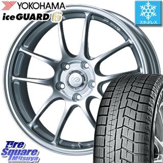 YOKOHAMA ice GUARD6 ig60 アイスガード ヨコハマ スタッドレスタイヤ スタッドレス 225/60R17 ENKEI PerformanceLine PF01 ホイールセット 4本 17 X 7 +38 5穴 114.3