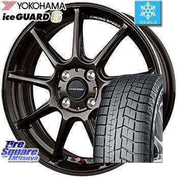【予告4/23~クーポン発行します!】 タンク YOKOHAMA iceGUARD6 ig60 アイスガード ヨコハマ スタッドレスタイヤ 175/55R15 HotStuff クロススピード RS9 軽量 ホイールセット 15インチ 15 X 5.5J +43 4穴 100