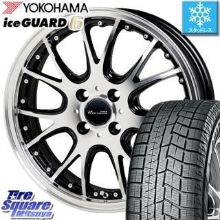 YOKOHAMA スタッドレスタイヤ ヨコハマ ice GUARD6 アイスガード ig60 スタッドレス 195/65R15 HotStuff プレシャスアストM2 4本 ホイールセット 15インチ 15 X 5.5 +45 4穴 100