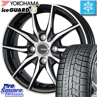 【5/10 Rカードで最大46倍】 YOKOHAMA iceGUARD6 ig60 アイスガード 軽自動車 ヨコハマ スタッドレスタイヤ 155/65R14 HotStuff 軽量設計!G.speed P-02 ホイールセット 14インチ 5月末迄特価 14 X 4.5J +45 4穴 100
