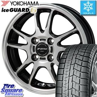 YOKOHAMA スタッドレスタイヤ ヨコハマ ice GUARD6 アイスガード ig60 スタッドレス 165/55R15 MONZA JP STYLE CRAVER ホイールセット 4本 15 X 4.5 +43 4穴 100
