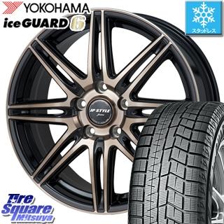 YOKOHAMA スタッドレスタイヤ ヨコハマ ice GUARD6 アイスガード ig60 スタッドレス 205/65R15 MONZA JP STYLE JERIVA ホイールセット 4本 15 X 6 +53 5穴 114.3