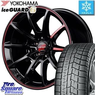 YOKOHAMA ice GUARD6 ig60 アイスガード ヨコハマ スタッドレスタイヤ スタッドレス 215/60R17 MANARAY RMP RACING R25 ホイールセット 4本 17インチ 17 X 7 +48 5穴 114.3