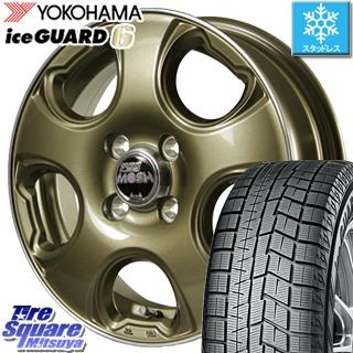 【4/25 Rカードで最大P35倍!】 YOKOHAMA iceGUARD6 ig60 アイスガード 軽自動車 ヨコハマ スタッドレスタイヤ 155/65R14 MANARAY MOSH CAT モッシュキャット ホイールセット 14インチ 14 X 4.5J +45 4穴 100