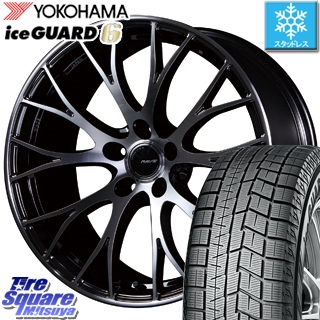 YOKOHAMA ice GUARD6 ig60 アイスガード ヨコハマ スタッドレスタイヤ スタッドレス 235/40R19 RAYS HOMURA 2X10 RCF MODEL 19 X 8.5 +45 5穴 114.3