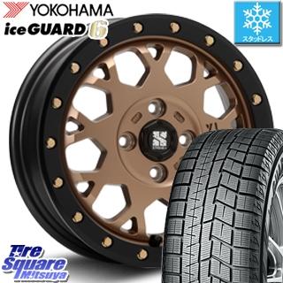 YOKOHAMA スタッドレスタイヤ ヨコハマ ice GUARD6 アイスガード ig60 スタッドレス 165/70R14 MLJ エクストリームJ XJ04 マットブロンズ ホイールセット 4本 14インチ 14 X 4.5 +43 4穴 100