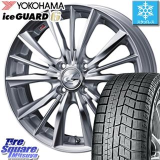 YOKOHAMA ice GUARD6 ig60 アイスガード ヨコハマ スタッドレスタイヤ スタッドレス 195/50R16 WEDS 33247 レオニス VX ウェッズ Leonis ホイールセット 4本 16インチ 16 X 6 +45 4穴 100