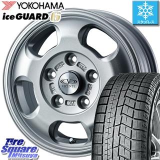 【4/20は最大26倍】 CR-Z YOKOHAMA iceGUARD6 ig60 アイスガード ヨコハマ スタッドレスタイヤ 185/65R15 WEDS 36580 ヴィセンテ05 ホイールセット 15インチ 15 X 6.0J +45 5穴 114.3