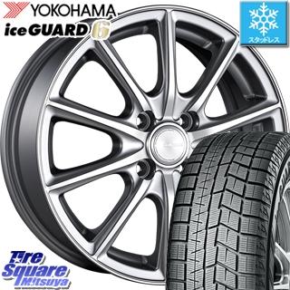 YOKOHAMA スタッドレスタイヤ ヨコハマ ice GUARD6 アイスガード ig60 スタッドレス 165/60R15 ブリヂストン ECO FORME CRS15 ホイールセット 4本 15 X 5.5 +42 4穴 100