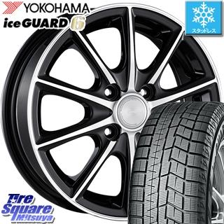 YOKOHAMA スタッドレスタイヤ ヨコハマ ice GUARD6 アイスガード ig60 スタッドレス 165/60R15 ブリヂストン ECO FORME CRS15 ホイールセット 4本 15 X 5.5 +45 4穴 100