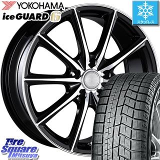 【6/10は最大P45倍】 YOKOHAMA iceGUARD6 ig60 アイスガード ヨコハマ スタッドレスタイヤ 205/45R17 ブリヂストン ECO FORME CRS15 平座仕様(トヨタ車専用) ホイールセット 17 X 7.5J +40 5穴 114.3