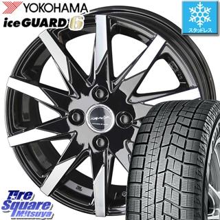 【5/10 Rカードで最大46倍】 YOKOHAMA iceGUARD6 ig60 アイスガード ヨコハマ スタッドレスタイヤ 155/70R13 KYOHO スマック スフィーダ SMACK SFIDA ホイールセット 13インチ 13 X 4.0J +45 4穴 100