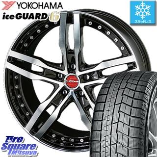 YOKOHAMA ice GUARD6 ig60 アイスガード ヨコハマ スタッドレスタイヤ スタッドレス 205/50R17 KYOHO AME SHALLEN シャレン XF-55 MONOBLOCK ホイールセット 4本 17インチ 17 X 7 +55 5穴 114.3