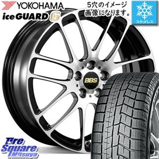 YOKOHAMA ice GUARD6 ig60 アイスガード ヨコハマ スタッドレスタイヤ スタッドレス 205/40R17 BBS RE-L2 鍛造1ピース ホイールセット 4本 17インチ 17 X 7 +48 4穴 100
