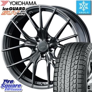 YOKOHAMA iceGUARD SUV G075 アイスガード ヨコハマ スタッドレスタイヤ スタッドレス 225/55R19 WEDS F ZERO FZ-1 鍛造 FORGED ホイールセット 4本 19 X 8 +48 5穴 114.3