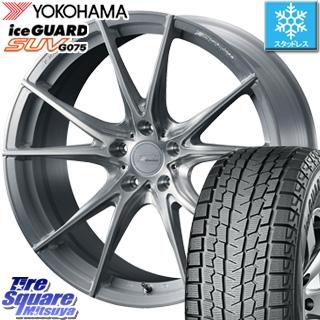 YOKOHAMA iceGUARD SUV G075 アイスガード ヨコハマ スタッドレスタイヤ スタッドレス 235/55R18 WEDS F ZERO FZ-2 鍛造 FORGED ホイールセット 4本 18 X 8 +45 5穴 114.3