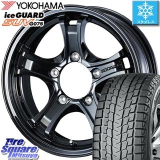 YOKOHAMA スタッドレスタイヤ ヨコハマ ice GUARD SUV アイスガード G075 スタッドレス 185/85R16 WEDS ウェッズ キーラーフォース ジムニー グロスブラック ホイールセット 4本 16インチ 16 X 5.5 +22 5穴 139.7