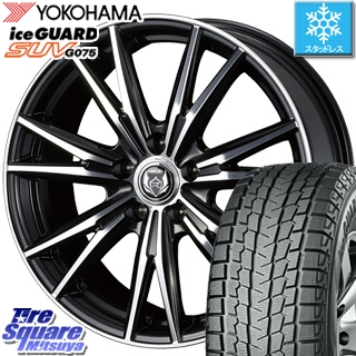 YOKOHAMA スタッドレスタイヤ ヨコハマ ice GUARD SUV アイスガード G075 スタッドレス 235/70R16 WEDS ウェッズ RIZLEY ライツレー DK ホイールセット 4本 16インチ 16 X 6.5 +38 5穴 114.3