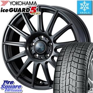 UX CX-30 CX-3 エルグランド エスティマ C-HR YOKOHAMA ice GUARD5+ IG50プラス アイスガード ヨコハマ スタッドレス スタッドレスタイヤ 215/60R17 WEDS ヴェルバ イゴール ホイールセット 4本 17インチ 17 X 7.0J +48 5穴 114.3