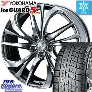 YOKOHAMA ice GUARD5+ IG50プラス アイスガード ヨコハマ スタッドレス スタッドレスタイヤ 215/60R17 WEDS ウェッズ Leonis レオニス TE ホイールセット 4本 17インチ 17 X 7 +42 5穴 114.3