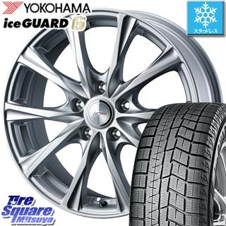 YOKOHAMA ice GUARD6 ig60 アイスガード ヨコハマ スタッドレスタイヤ スタッドレス 215/65R15 WEDS 36767 ジョーカーマジック ホイールセット 4本 15インチ 15 X 6 +43 5穴 114.3