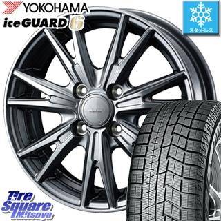 YOKOHAMA ヨコハマ ice GUARD6 アイスガード ig60 スタッドレス スタッドレスタイヤ 155/65R13 WEDS ウェッズ ヴェルヴァ KEVIN(ケビン) ホイールセット 4本 13インチ 13 X 4 +45 4穴 100