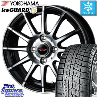 【5/10 Rカードで最大46倍】 YOKOHAMA iceGUARD6 ig60 アイスガード 軽自動車 ヨコハマ スタッドレスタイヤ 155/65R14 WEDS 37119 ウェッズ テッドトリック ホイールセット 14インチ 14 X 4.5J +45 4穴 100