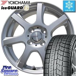 YOKOHAMA ヨコハマ ice GUARD6 アイスガード ig60 スタッドレス スタッドレスタイヤ 175/70R14 WEDS ヴォルガ7 VOLGA7 取り寄せ ホイールセット 4本 14インチ 14 X 5.5 +50 4穴 100