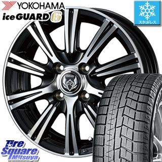YOKOHAMA ヨコハマ ice GUARD6 アイスガード ig60 スタッドレス スタッドレスタイヤ 135/80R13 WEDS ウェッズ RIZLEY ライツレー XS ホイールセット 4本 13インチ 13 X 4 +45 4穴 100