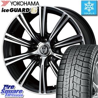 YOKOHAMA スタッドレスタイヤ ヨコハマ ice GUARD6 アイスガード ig60 スタッドレス 195/60R15 WEDS ウェッズ RIZLEY ライツレー XS ホイールセット 4本 15インチ 15 X 6 +43 5穴 100