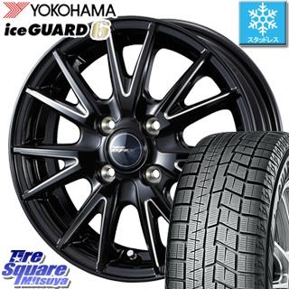 YOKOHAMA スタッドレスタイヤ ヨコハマ ice GUARD6 アイスガード ig60 スタッドレス 185/60R15 WEDS ウェッズ RIZLEY ライツレー ZEFICE X ホイールセット 4本 15インチ 15 X 5.5 +42 4穴 100