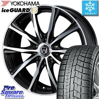 YOKOHAMA ice GUARD6 ig60 XL アイスガード ヨコハマ スタッドレスタイヤ スタッドレス 225/45R18 WEDS 37475 ウェッズ RIZLEY ライツレー ZM ホイールセット 4本 18インチ 18 X 7.5 +38 5穴 114.3