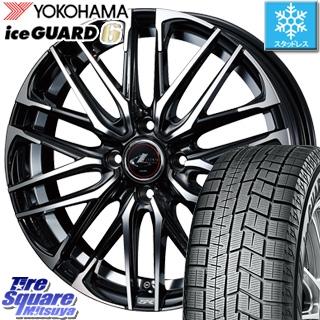 【6/1は最大P27倍】 CX-3 オデッセイ ヴェゼル YOKOHAMA iceGUARD6 ig60 アイスガード ヨコハマ スタッドレスタイヤ 215/60R16 WEDS レオニス SK ウェッズ Leonis ホイール 16インチ 16 X 6.5J +53 5穴 114.3