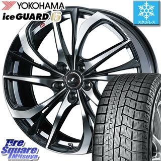 YOKOHAMA ice GUARD6 ig60 在庫 アイスガード ヨコハマ スタッドレスタイヤ スタッドレス 215/50R17 WEDS ウェッズ Leonis レオニス TE ホイールセット 4本 17インチ 17 X 6.5 +53 5穴 114.3