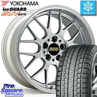 【6/10は最大P45倍】 CX-5 CX-8 YOKOHAMA iceGUARD SUV G075 アイスガード ヨコハマ スタッドレスタイヤ 225/55R19 BBS RG-R 鍛造1ピース ホイールセット 19インチ 19 X 8.0J +42 5穴 114.3