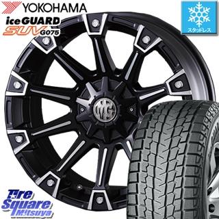 YOKOHAMA iceGUARD SUV G075 アイスガード ヨコハマ スタッドレスタイヤ スタッドレス 255/45R20 CRIMSON クリムソン MONSTER モンスター ホイールセット 4本 20インチ 20 X 8.5 +35 5穴 114.3